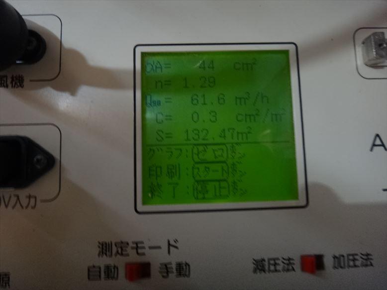 DSC02509_R